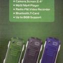 brandcode b8c (pic 2)