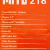 mito 218 (pic 2)