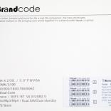 brandcode-b29-pic-2
