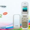 maxtron-f2-pic-1