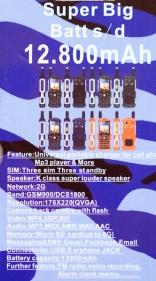 brandcode b81 plus (2)