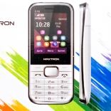 maxtron c16 (1)
