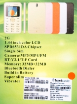 brandcode cod 188 (2)