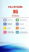 huangmi m5 galaxy (2)