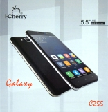 icherry galaxy c255 (1)