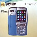 prince pc828 plus (1)