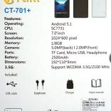 citycall ct701+ (2)