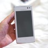 nlg g-smart 4G (3)
