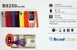 brandcode b8250 (2)