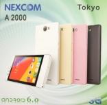 nexcom a2000 tokyo (1)