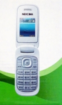 nexcom nt-e1272 (2)