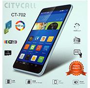 citycall ct702 (s)