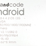 brandcode android (2)