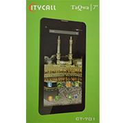 citycall ct701 taqwa (s)