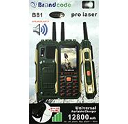 brandcode b81 pro laser (s)