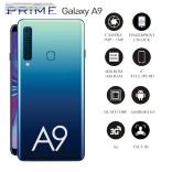 prime galaxy a9 (1)