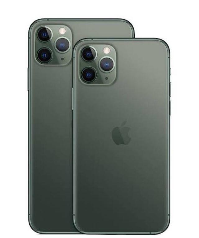 iphone 11 pro (1)
